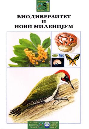Biodiverzitet i novi milenijum
