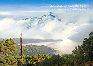 Nacionalni parkovi Srbije
