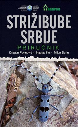 Strizibube Srbije