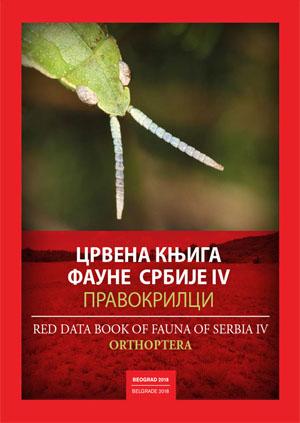Црвена књига фауне Србије Правокрилци