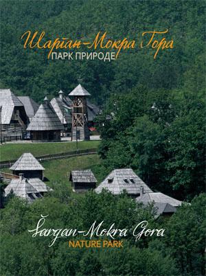 Парк природе Шарган – Мокра гора