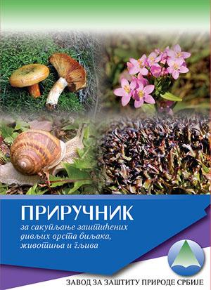 Prirucnik za skupljanje zasticenih divljih vrsta
